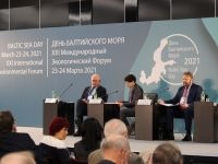 XXI Международный экологический форум «День Балтийского моря»