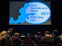 """Международный экологический форум """"День Балтийского моря"""""""